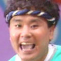 片岡鶴太郎