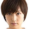 三津谷葉子 1984.11.08