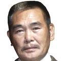 苅谷俊介 1946.11.26