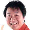 山田たかお(山田隆夫)