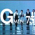 Gメン'75