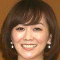 木佐彩子 1971.05.26 青山学院大学文学部英米文学科卒業