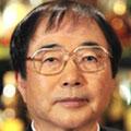 大槻義彦 1936.06.18 物理学者