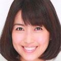 新妻聖子 1980.10.08 上智大学法学部国際関係法学科卒業