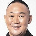 林家正蔵(9代目)