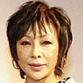 池波志乃 1955.03.12 東京都荒川区日暮里