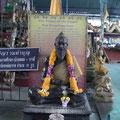 お寺に奉納されているシワカ像