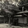 昭和34年10月 本殿御修理完了