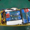 BT-32Q ヤフ〇ク出品者 リチウムイオン電池使用(電池液漏れ危険)