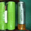 単三電池との比較(同じサイズ)