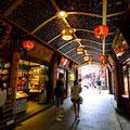 Yùyuán Bazaar - Old town [Shànghǎi - China]
