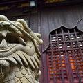 Yùyuán Garden - Old town  [Shànghǎi - China]