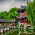 Dianchun Hall - Yùyuán Garden - Old town  [Shànghǎi - China]