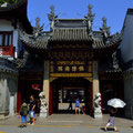 City God Temple - Old town  [Shànghǎi - China]