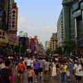 East Nanjing Road - 南京路 [Shànghǎi - China]