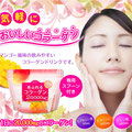 Collagen Powder 20,000mg