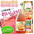 Peach Enzyme