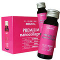 Premium Nano Collagen 50ml x 10pcs