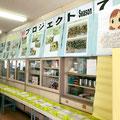 今年で7年目!栃木県小山市立小山第三中学校