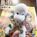 おのくん(宮城県東松島市)