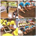 熊本県の 認定こども園人吉中央幼稚園