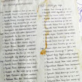 учителя, учителя Бесценный список из школьного альбома Япрынцевой Нины Николаевны