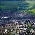Наш город с высоты птичьего полета...