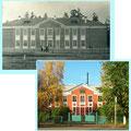 """Школа №101... """"вчера""""  и """"сегодня"""""""