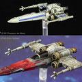 Z-95 Chasseur de têtes N'dru Suhlak - Star Wars X-wing