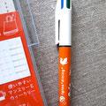 BIC×Igloo*dining 4色ボールペン付きです BICボールペン、かわいいです