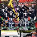 ショッカー戦闘員スペシャル 2001/11,2002/06(再販),【0066R】ショッカー戦闘員棒