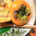 柿を使った柿釜の『和風グラタン』