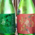 秋田美酒『一白水成』