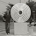 Rejoin the Harmony.Qingdao/ China 2013. Marble