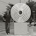 Rejoin the Harmony. Qingdao/ China 2013. Marble.