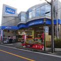 店舗外観。ヨークマート東逗子店そばにあります。