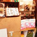 Cafeの模様3