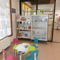 Espace enfant à la Maison du Lac et de la Forêt © Office de Tourisme de Sillé le Guillaume