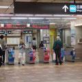 武蔵小山駅から出発