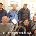 NHK放送博物館集合写真
