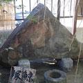 鯨塚(利田神社)