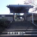 赤穂浪士墓所門