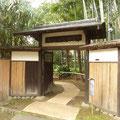旧長崎家住宅の正門