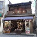 町家造りの履物店