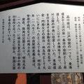 品川宿本陣跡
