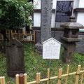 切支丹灯篭(大鳥神社)