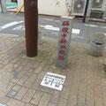 砧線中耕地駅跡の標識