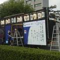 2016.08.09 よさこい地方(じかた)車 For Yosakoi festival