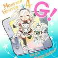 モンスターハンター4G 狩猟解禁!おめでとうございまーす!