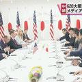 日米首脳会合 トランプ大統領と安倍首相 サミット当日 朝